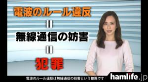 soumusyou-channel-04