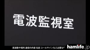 soumusyou-channel-13