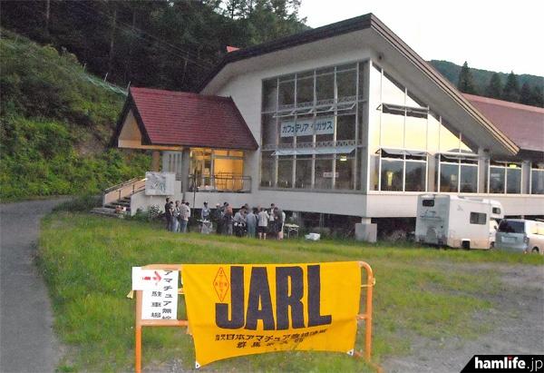 前夜祭は水上宝台樹スキー場のカフェテリア前で開催
