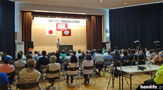 地元である大槌町の住民やアマチュア無線家など120名が来場。遠くは富山や大阪、東京から講演を聴きに来たハムもいたという