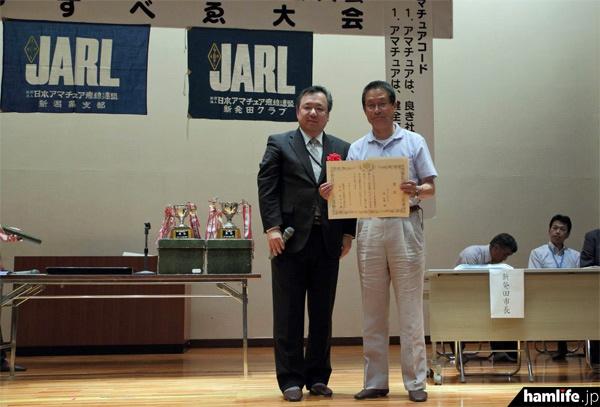 第62回信越アマチュア局非常通信コンテストの優勝者に賞状を授与