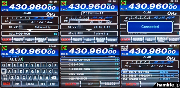 ファームウェアのアップデートを行い、WIRES-Xへのアクセスや各種機能が使えるようになったFT-991シリーズの画面(ユーザー提供写真)