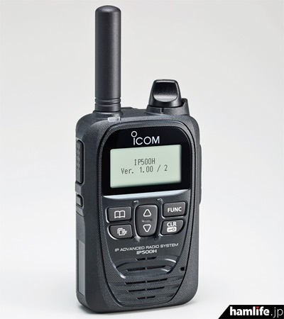 アイコムの業務用LTEトランシーバー「IP500H」