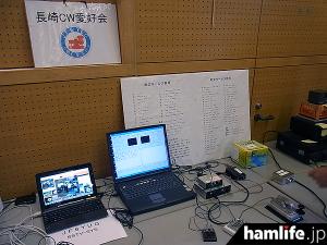 jarl-nagasaki-event-7-05