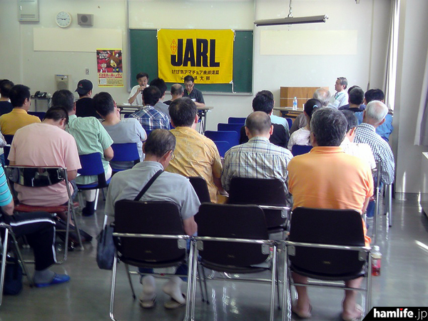 6月28日(日)に開催された「JARL山梨ハムの集い」には45名が参加