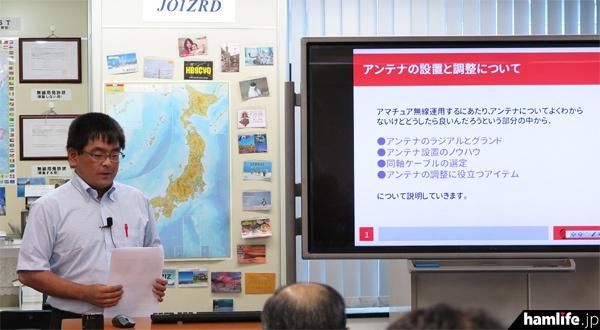 アンテナの設置と調整についてを講演する、コメットの野崎正明氏