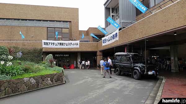 「KANHAM2015」の会場風景