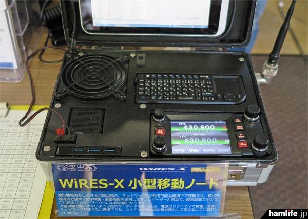WiRES TEAM0949のブースにはWIRES-Xの小型移動ノードを展示