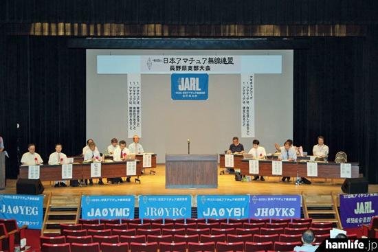 「第43回長野県支部大会」の模様