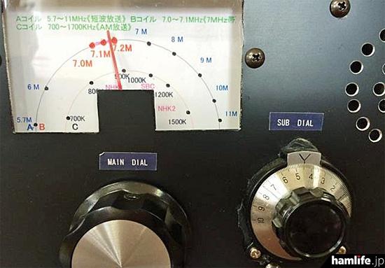 真空管式受信機のメインダイヤル部分。サブダイヤルの併用で周波数の微調整が可能