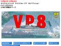 vp8-dxpedi-2016-2-0