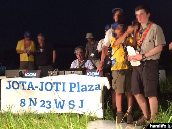 7月31日(金)夜、「第23回世界スカウトジャンボリー」会場に設置された「8N23WSJ」と国際宇宙ステーション(ISS)の宇宙飛行士の間で行われた「ARISSスクールコンタクト」の様子(一部、画像処理を行っています)