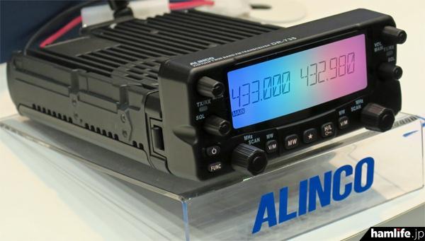 アルインコが初お披露目をしたDR-635