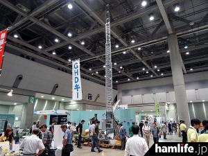 hamfair2015-booth006