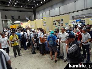 hamfair2015-booth017
