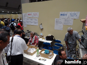 hamfair2015-booth020