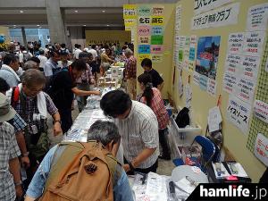 hamfair2015-booth021