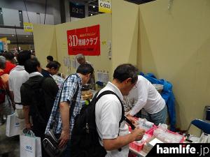hamfair2015-booth026