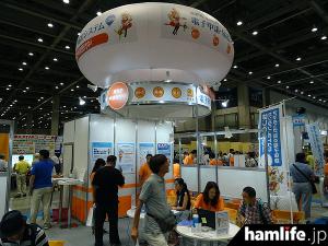 hamfair2015-booth05