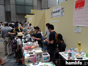 hamfair2015-booth061