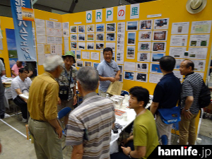 hamfair2015-booth063