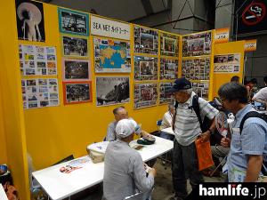 hamfair2015-booth065