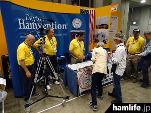 hamfair2015-booth07