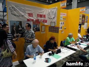 hamfair2015-booth070