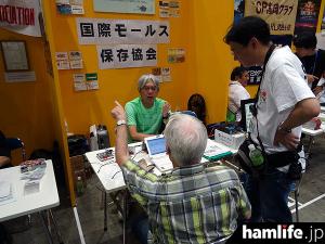 hamfair2015-booth071