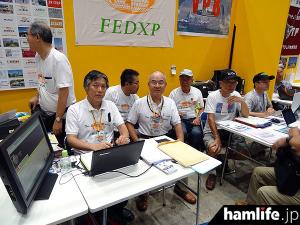 hamfair2015-fedxp-itu-qsl-hakkou-22
