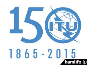 hamfair2015-fedxp-itu-qsl-hakkou-4