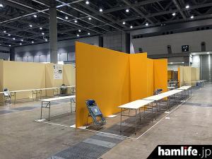 hamfair2015-zenjitsu-019