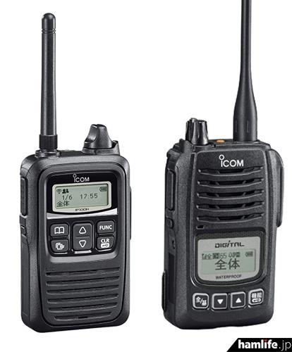 アイコムが貸与した無線LANトランシーバーIP100H(左)と、デジタル簡易無線機IC-DU65C(右)