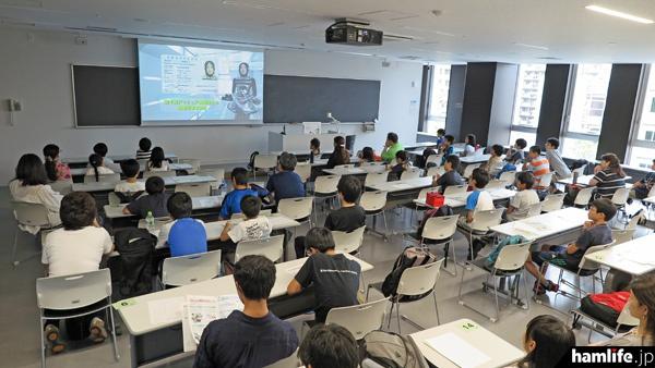 8月に2回、東京都豊島区の大正大学で開催された「夏休みコース(中学生以下対象)」のビギナーズセミナー風景