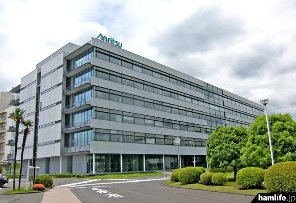 神奈川県厚木市のアンリツ株式会社内で4アマ講習会を実施。企画したのはアンリツ厚木アマチュア無線クラブ(JE1YEM)だ