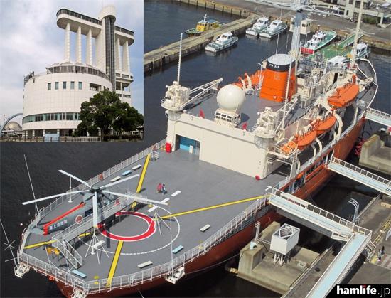 名古屋港ガーデン埠頭で係留展示されている「南極観測船ふじ」(提供写真)
