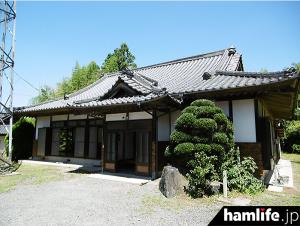 nasukarasuyama-cyuko-bukken-6