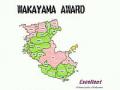 wakayama-award-1