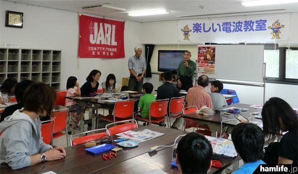 仙台市内の小学生15名と保護者が参加