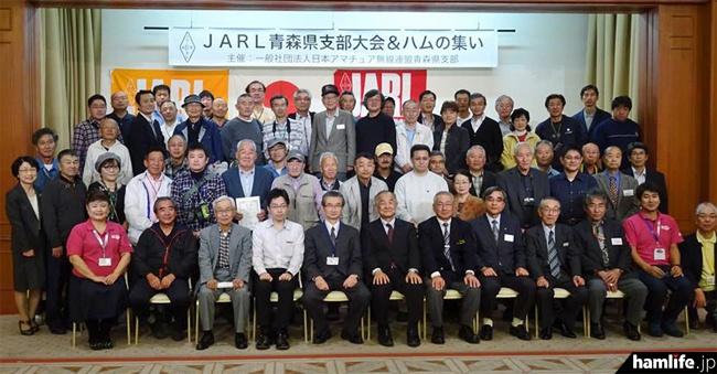 ハムの集い当日の記念写真。会場には県内各地などから会員約100名が訪れた