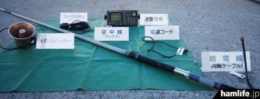 huhou-musenkyoku-torishimari-292-2