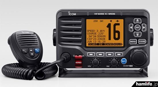 2年連続で「NMEA賞 無線通信機器部門賞」を受賞したアイコムの船舶用国際VHFトランシーバー、IC-M506の日本国内モデル、IC-M506J
