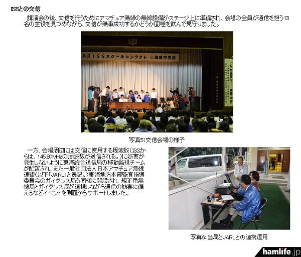 mymedia-toukai-torishimari-6-2