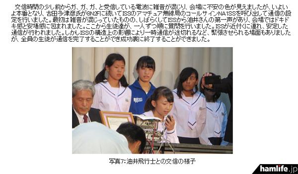mymedia-toukai-torishimari-6-3