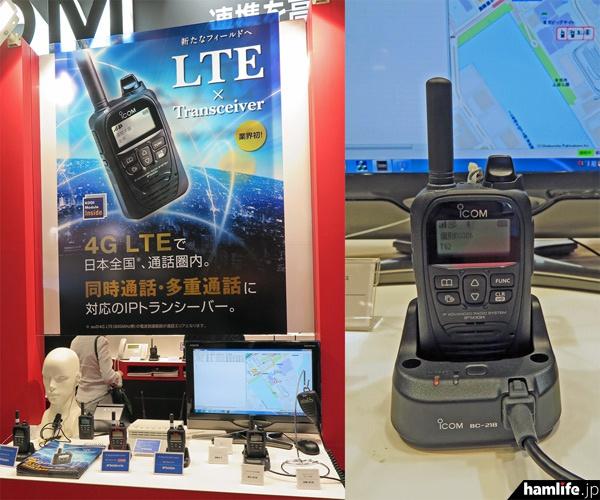 業界初、KDDIの4G LTE網を使用したIPトランシーバー「IP500H」は注目を集めていた