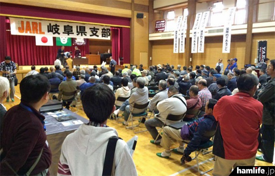 2015年11月22日に開催された「JARL岐阜県支部大会・ハムのつどい」の模様