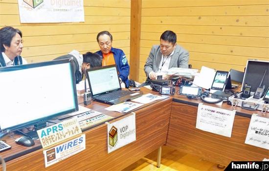 APRS、VoIP、D-STARなどの展示コーナー