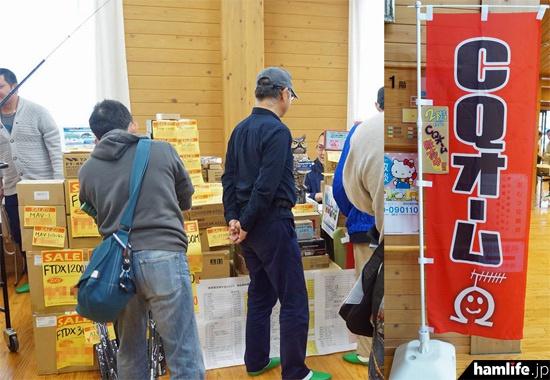 地元岐阜県の販売店、CQオームも大量の商品を搬入して販売を行った