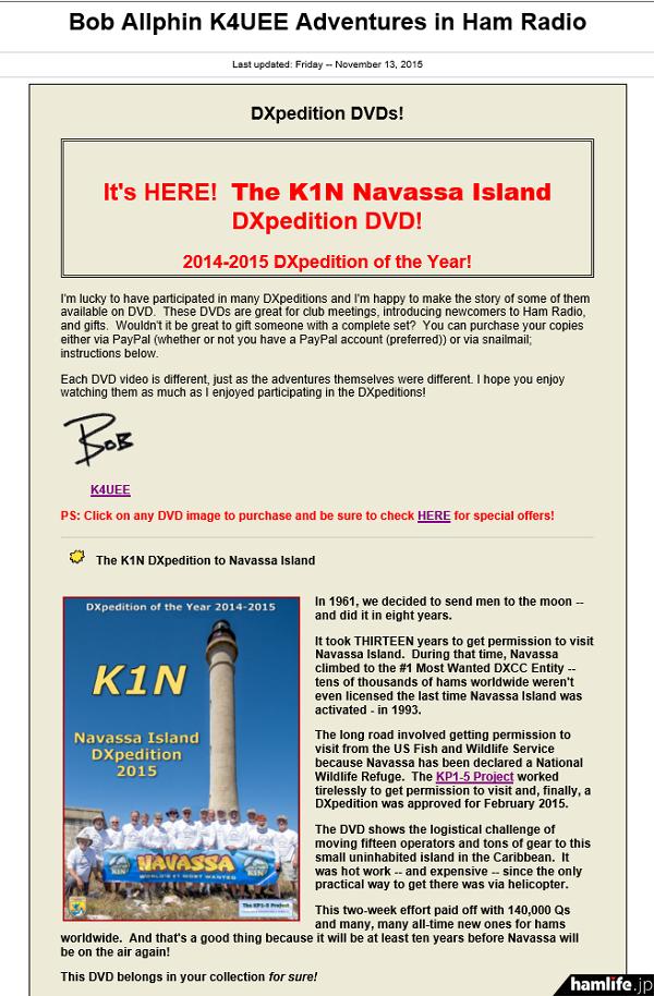 「Bob Allphin K4UEE Adventures in Ham Radio」のWebサイトで、「K1N」DXペディションを収録したDVDビデオの販売を開始した(同サイトから)