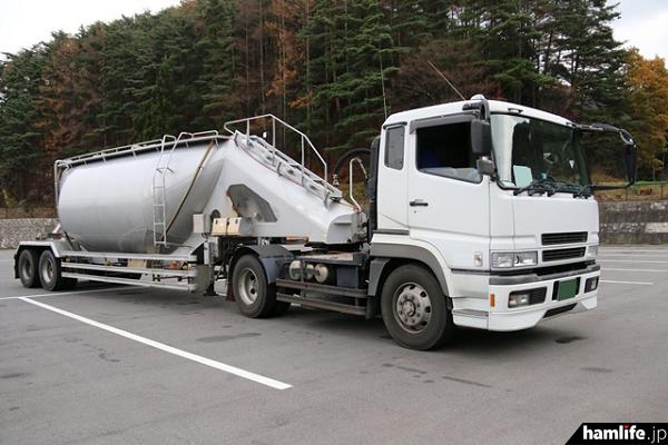huhou-musenkyoku-torishimari-327